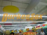 步步高王府店 (2)