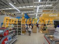 泰国家乐福Udonsuk Store (7)