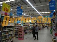 泰国家乐福Udonsuk Store (4)