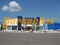 越南DNK超市 (2)